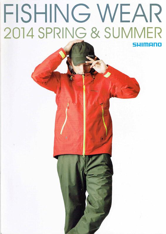 シマノ SHIMANO フィッシングウエア 2014SS カタログ