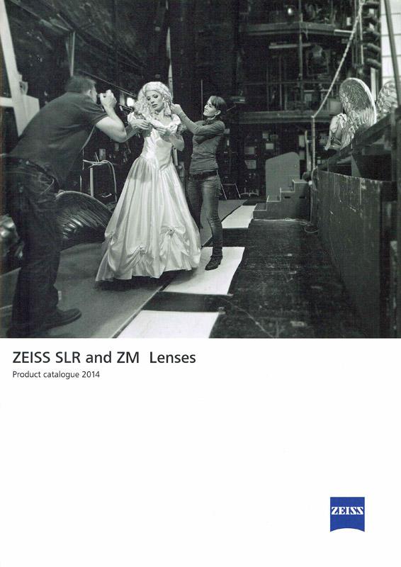 カールツァイス 製品カタログ 2014