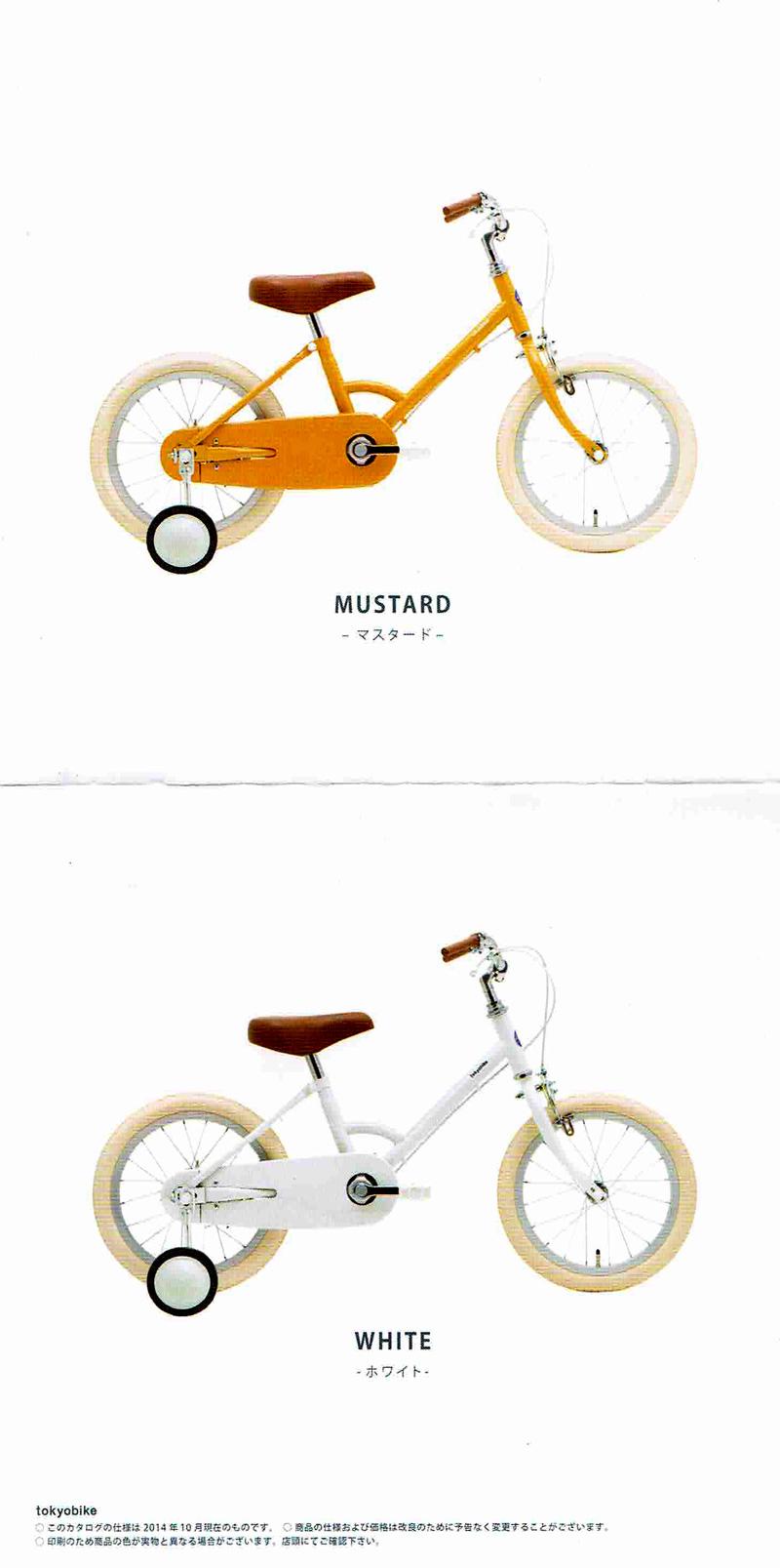 tokyobike「little tokyobike」カタログ