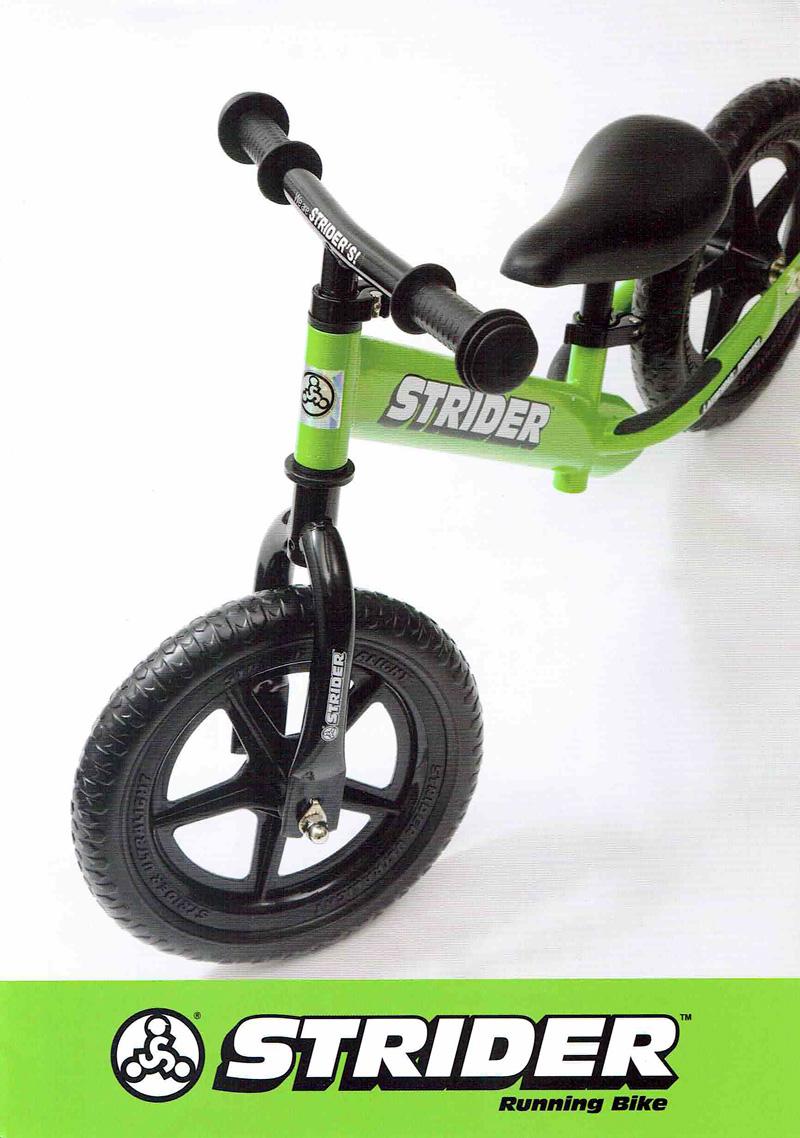 ストライダーカタログ2015年版デザイン