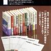 一読の価値ある新刊書を紹介するTOPPOINTパフレットデザイン