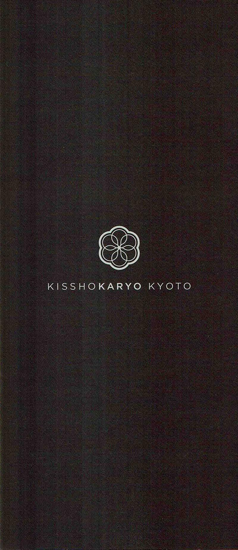 吉祥菓寮KISSHOKARYO KYOTO パンフレットデザイン