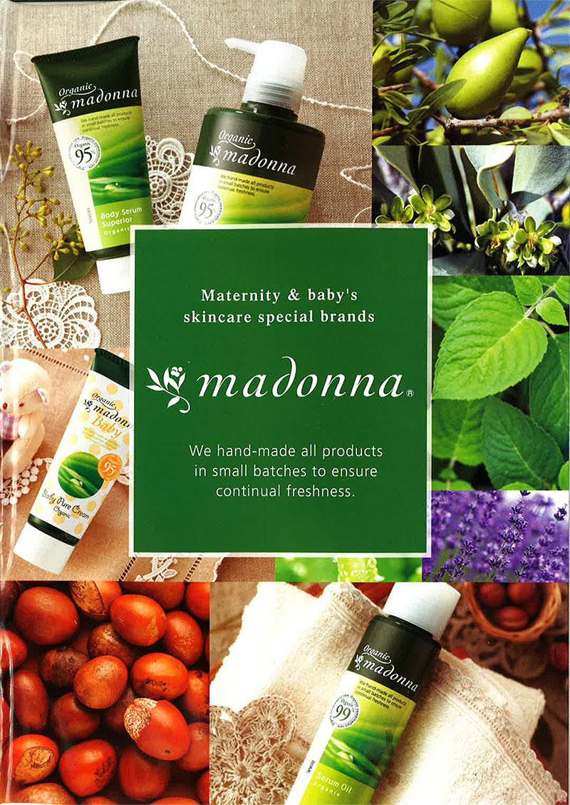 オーガニックスキンケアブランド「Madonna マドンナ カタログ」デザイン
