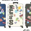 無印良品「A brief guide to: MUJI to GO BRUTUS Casa」フリーペーパーデザイン