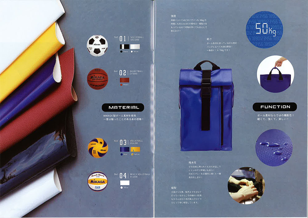Fukunary「FUKUNARY feat. MIKASA」パンフレットデザイン