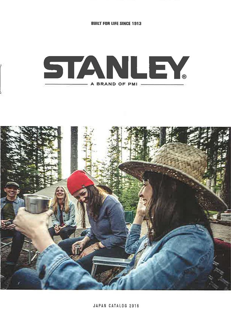 STANLEY スタンレー「JAPAN カタログ 2015 」デザイン