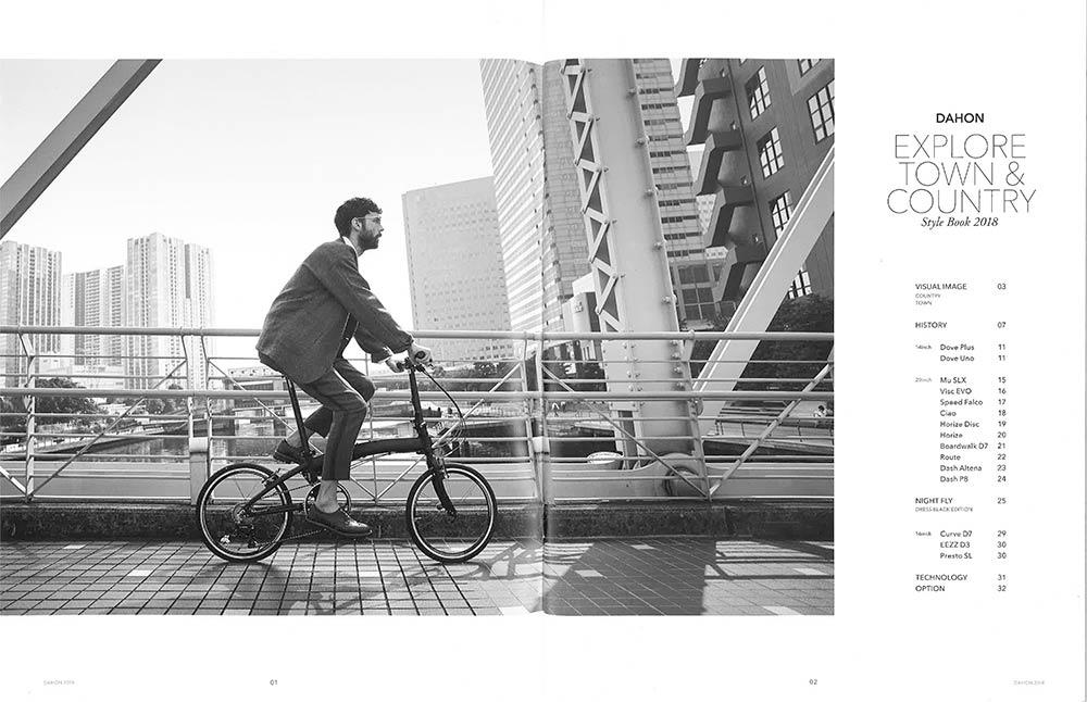 DAHON「ダホン 自転車カタログ2018」デザイン