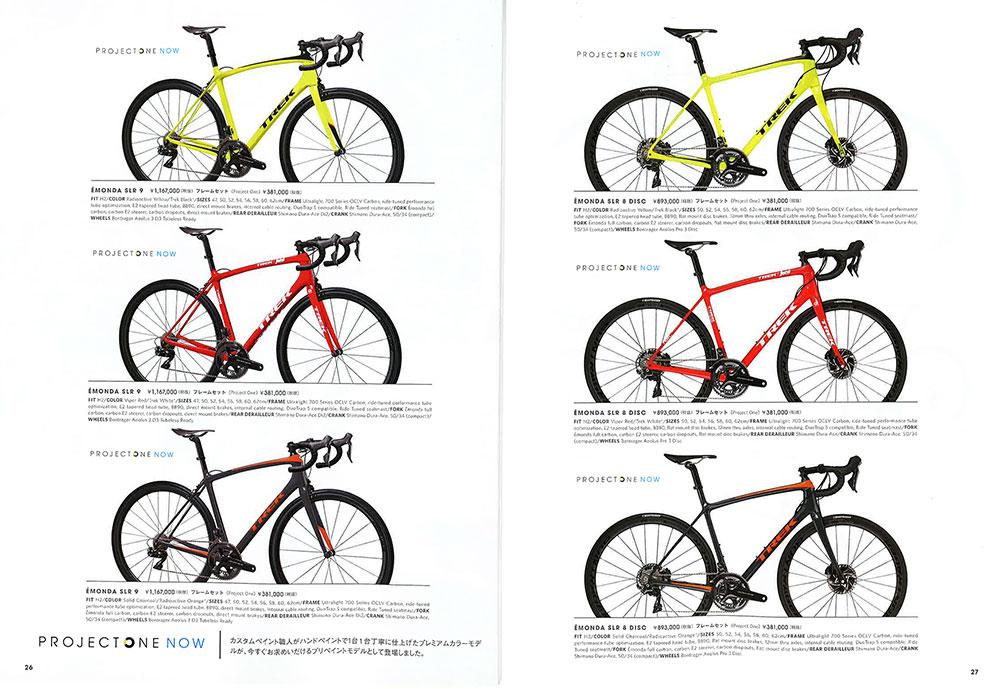 TREK「トレック 自転車カタログ 2018」デザイン