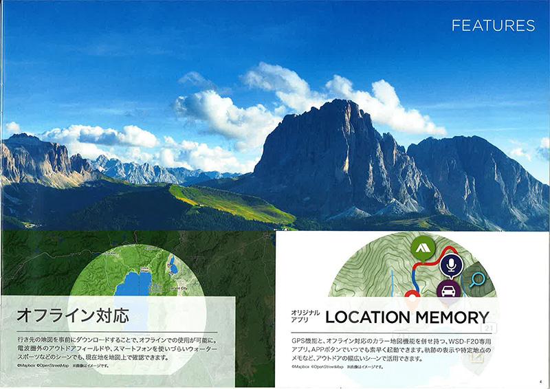CASIO カシオ 「PRO TREK smart」カタログ デザイン