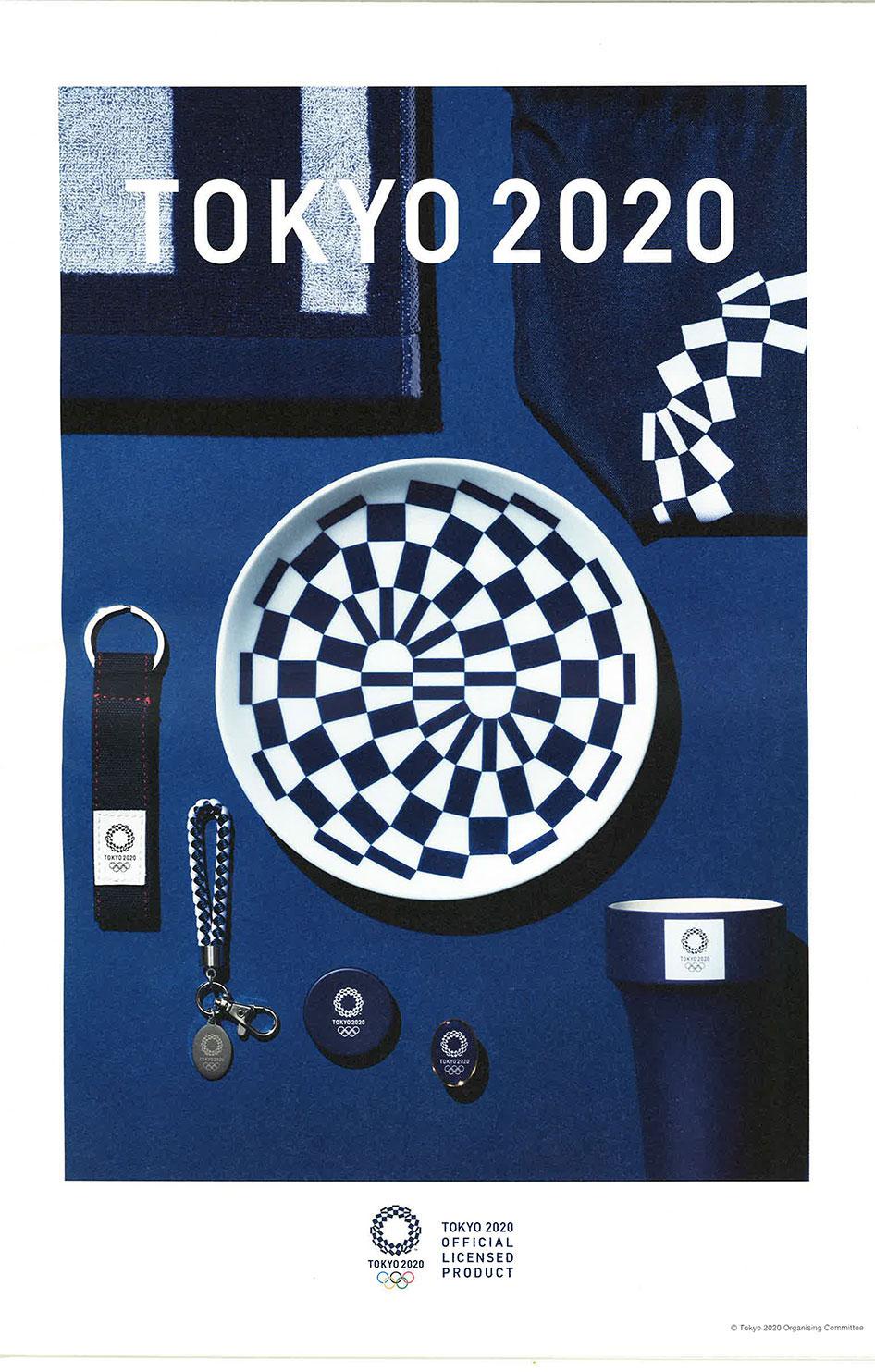 TOKYO2020「東京オリンピック オフィシャル ライセンス プロダクト」カタログデザイン