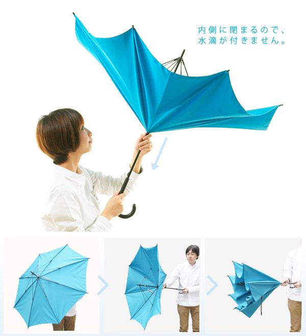 雨の日が待ち遠しい。常識を破った型破りな傘「UnBRELLA」