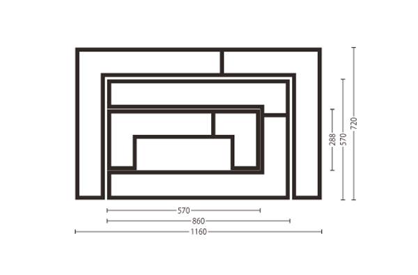 デザイン性と機能性を兼ね備えた家具「アボード ショージセット」