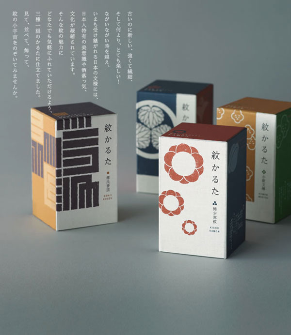 日本の伝統的な紋様がカルタになった!粋で美しいカルタ「紋かるた」